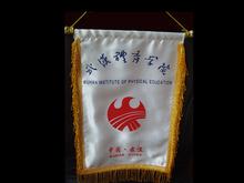 satin gift flag for championship, honor, gift, promotion