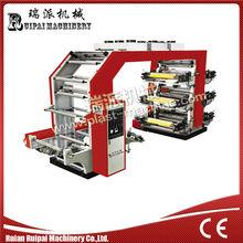 رويان manuafacture 6 اللون طابعة مرنة عالية السرعة الصحافة