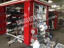Plasitc film/ paper high speed 4 color printing machine
