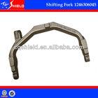 ZF Transmission Gear Box Shift Forks 1246 306 045 (1246306045)