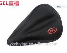 GEL fashionable bike seat cover