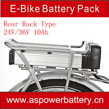 lithium rear rack 36V electric bicycle battery 10Ah with Alu case, BMS, and charger