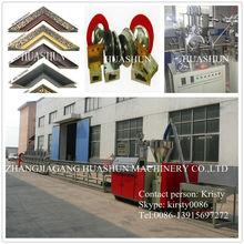 picture frames machine/plastic frame moulding machine