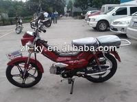 China super mini cub,50CC moped mini moto,factory wholesale