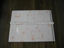 pvc tiles wall paneling