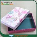 Classy belle cadeau boîte en carton avec ruban décoratif