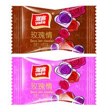 rose love wedding chocolate