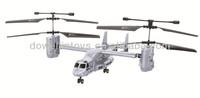 Osprey MV22 2.4G 4CH Remote Control Helicopter With Gyro