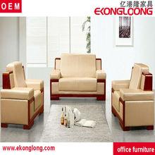 black leather office sofa/wooden sofa seat cushion
