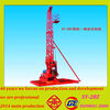 The wholesale price chinese crawler core used truck mounted water well drilling rig with drilling bit