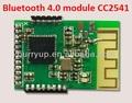 블루투스 4.0 모듈 지그비 cc2541