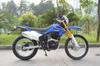2014 new cheap hot selling 200cc 250cc dirt bikeZF250GY-4