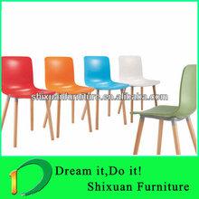 2014 wood legs plastic dining chair