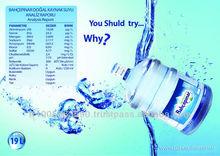 19 L Demijohn Bahcepinar Natural Mineral Spring Water