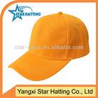 Yellow 6 panel plain baseball cap