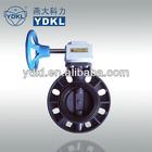 Wafer type plastic butterfly valve PVC valve