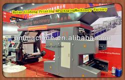 LISHENG BRAND Automatic Plastic Bag Printing Machine High Speed Taiwan Quality