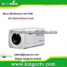 SDZ2030EB-N 2Mp Full HD Network Zoom ip camera module