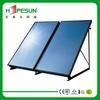 Best Solar Keymark certified Flat Plate Solar collector