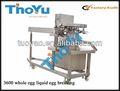 Blanco de huevo yema& separador/de huevo de la máquina que separa en alibaba de sms: 0086-15238398301