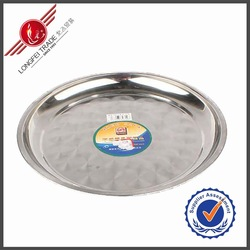 70.5cm Stamp Design Stainless Steel Food Tray/Food Plate/Dish