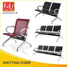 4 seats Barber Waiting Chair.Salon Furniture.Hairdressing 3 seats Waiting Chair