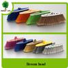 /product-gs/soft-plastic-broom-1690875468.html