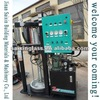 saixin company silicone sealant extruder machine hydraulic driving insulating glass machine