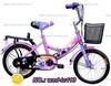 kids motor bikes for sale