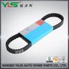 Motorcycle belt 743X20X30 YAMAHA 100CC 250CC 300CC