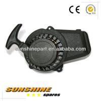 49CC Mini Moto Metal PullStart