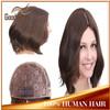 Wholesale short 100 brazilian virgin human hair full lace jewish wig