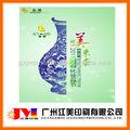 venta caliente profesional a1 a2 a3 color personalizado laminado publicidad carteles y grabados
