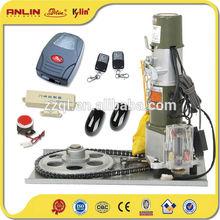 AC Roller Shutter Operator 1300KG