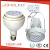 plastic housing 2300lm 30w par30 led spotlight e27 with cooling fan inside