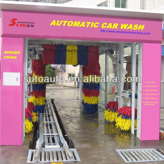 Car wash machine price high pressure car washing machine auto car wash