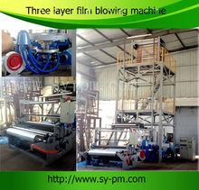 SJ-3LF50 3 layer high output pe blow film machine polyethylene plastic film blowing machine price