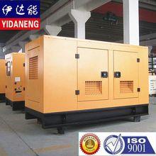 kerosene generator set
