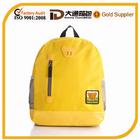 Wholesale Cartoon Character School Bag Manufacturer China