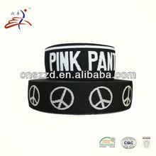 custom elastic band for underwear