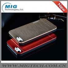 Hot brand AL Brushed Metal cell phone case for iphone 5 , for iphone 5s case