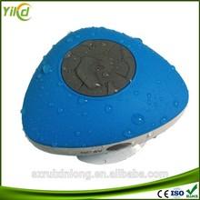 2014 new product music waterproof bluetooth shower speaker