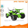 Spy 350CC ATV For Sale with Zongshen Engine