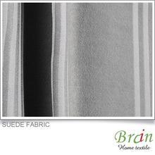 classic suede curtain fabric samples