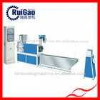 High Speed Water Cooling Plastic Recycling Machine