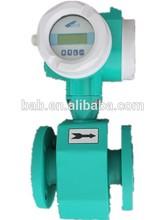 FM59 Intelligent Electromagnetic Boiler steam Flow Meters