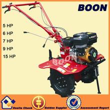 Gear transmission tiller 1100mm tilling width cultivator