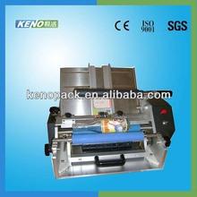 KENO-L117 semi automatic label pasting machine