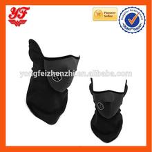 2014 New Popular Outdoor Sports Mask Winter Fleece Ski Warm Face Mask