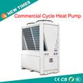 Enerji tasarrufu hava kaynaklı ısı pompası su ısıtıcı 380v ticari kullanım, uzun ömürlü
